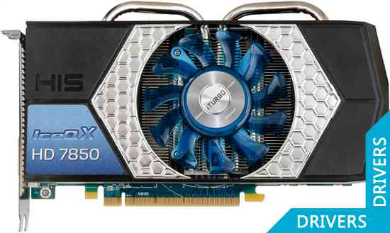 Видеокарта HIS HD 7850 IceQ X 1024MB GDDR5 (H785QN1G2M)