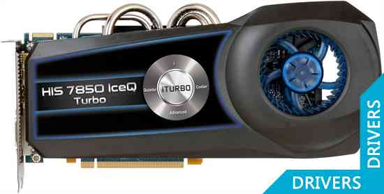 Видеокарта HIS HD 7850 IceQ Turbo 2GB GDDR5 (H785QT2G2M)