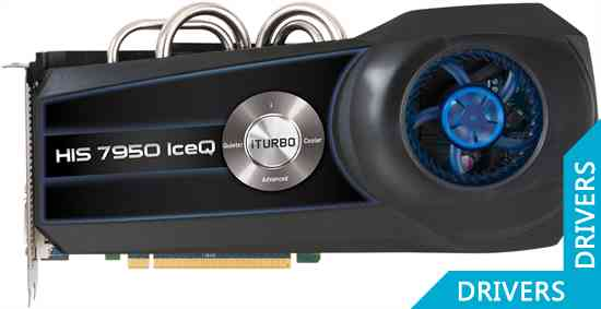 Видеокарта HIS HD 7950 IceQ Boost Clock 3GB GDDR5 (H795QC3G2M)