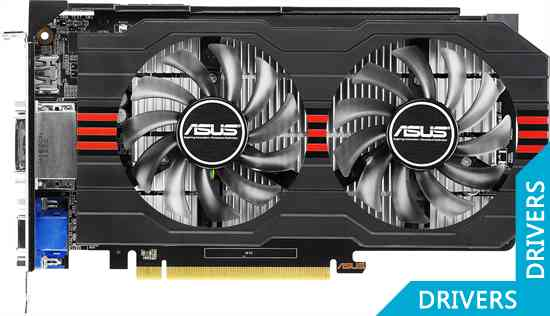 Видеокарта ASUS GeForce GTX 650 Ti OC 2GB GDDR5 (GTX650TI-OC-2GD5)
