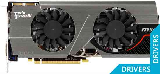 Видеокарта MSI HD 7950 OC 3GB GDDR5 V2 (R7950 Twin Frozr 3GD5 V2/OC)