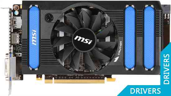 Видеокарта MSI GeForce GTX 660 OC 2GB GDDR5 (N660-2GD5/OC)
