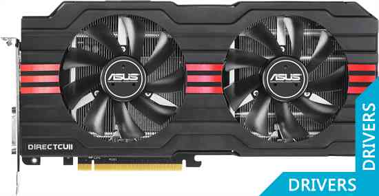 Видеокарта ASUS HD 7950 DirectCU II 3GB GDDR5 (HD7950-DC2-3GD5-V2)