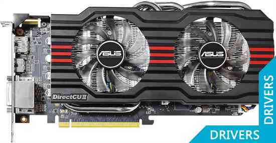 Видеокарта ASUS HD 7870 DirectCU II 2GB GDDR5 (HD7870-DC2-2GD5-V2)