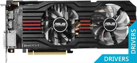 Видеокарта ASUS HD 7850 DirectCU II 2GB GDDR5 (HD7850-DC2-2GD5-V2)