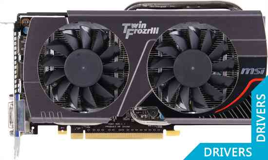 Видеокарта MSI GeForce GTX 660 2GB GDDR5 (N660 TF 2GD5/OC)
