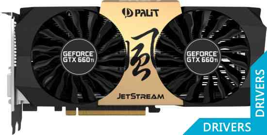 Видеокарта Palit GeForce GTX 660 Ti JETSTREAM 2GB GDDR5 (NE5X66TH1049-1043J)