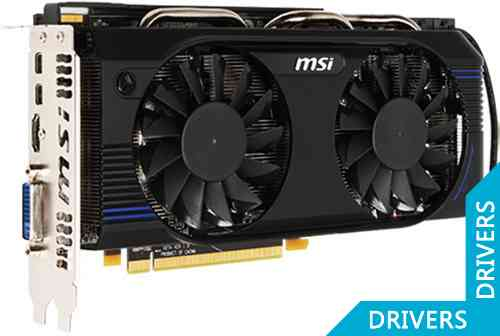 Видеокарта MSI HD 7870 2GB GDDR5 (R7870-2GD5T)