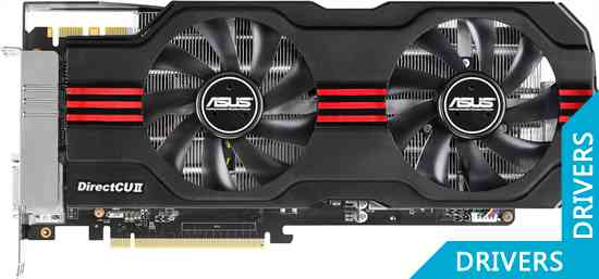 Видеокарта ASUS GeForce GTX 680 DirectCU II TOP 2GB GDDR5 (GTX680-DC2T-2GD5)