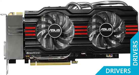 Видеокарта ASUS GeForce GTX 670 DirectCU II TOP 2GB GDDR5 (GTX670-DC2T-2GD5)