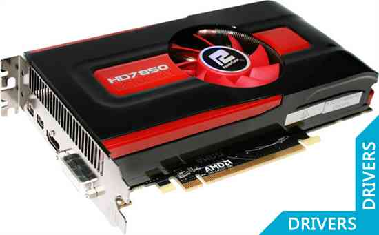 Видеокарта PowerColor HD 7850 2GB GDDR5 (AX7850 2GBD5-2DH)