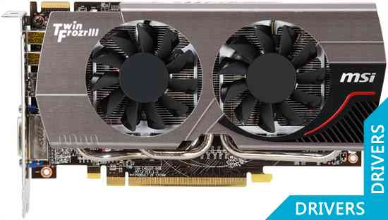Видеокарта MSI HD 7850 2GB GDDR5 (R7850 Twin Frozr 2GD5)