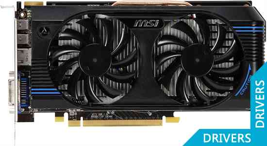 Видеокарта MSI HD 7770 1024MB GDDR5 (R7770-2PMD1GD5/OC)