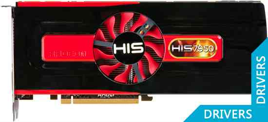 Видеокарта HIS HD 7950 Fan 3GB GDDR5 (H795F3G2M)