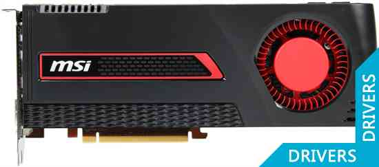 Видеокарта MSI HD 7970 3GB GDDR5 (R7970-2PMD3GD5)