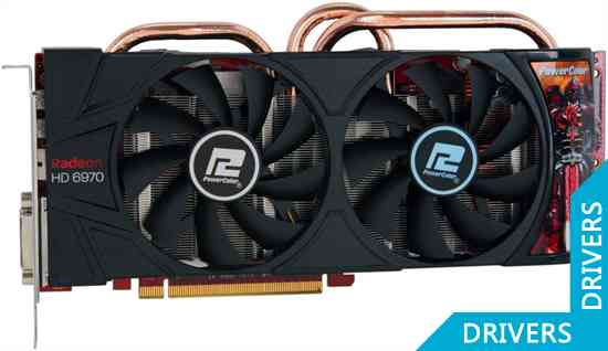 Видеокарта PowerColor HD 6970 2GB GDDR5 (AX6970 2GBD5-2DH)