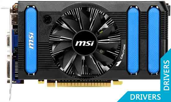 Видеокарта MSI GeForce GTX 550 Ti 1024MB GDDR5 (N550GTX-Ti-MD1GD5)