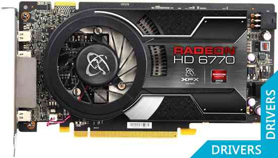 Видеокарта XFX HD 6770 1024MB GDDR5 (HD-677X-Z5FH)