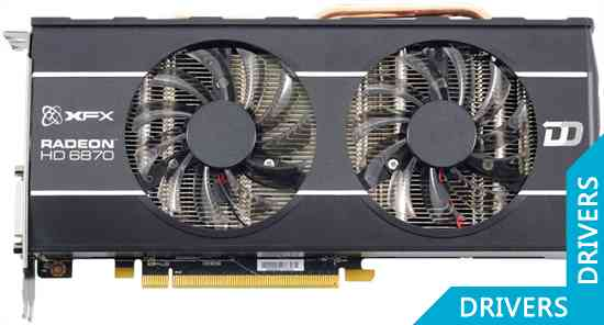 Видеокарта XFX HD 6870 XXX Edition 1024MB GDDR5 (HD-687A-ZDDC)