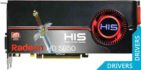 Видеокарта HIS HD 5850 1024MB GDDR5 (H585F1GD)