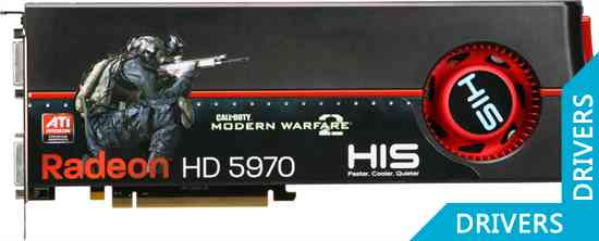 Видеокарта HIS HD 5970 2GB GDDR5 (H597F2GDGC)