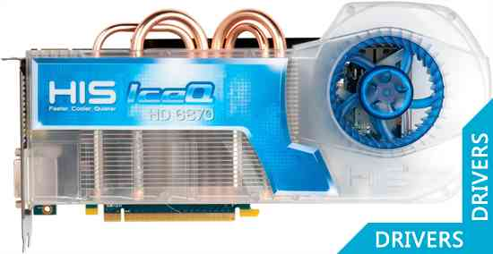 Видеокарта HIS HD 6870 IceQ 1024MB GDDR5 (H687Q1G2M)