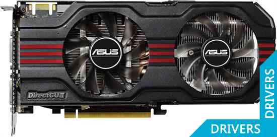 Видеокарта ASUS GeForce GTX 560 Ti 1024MB GDDR5 (ENGTX560 Ti DC2 TOP/G/2DI/1GD5)
