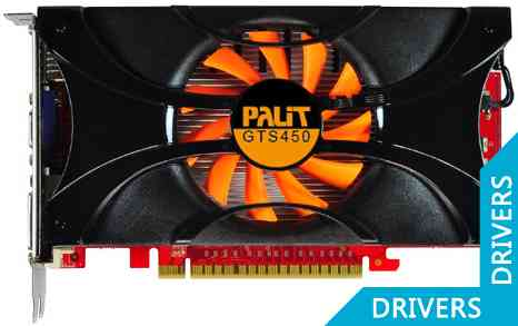Видеокарта Palit GeForce GTS 450 1024MB GDDR5 (NE5S4500HD01-1063F)