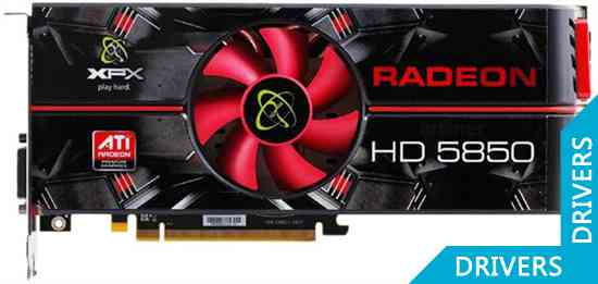 Видеокарта XFX HD 5850 1024MB GDDR5 (HD-585X-ZAFV)