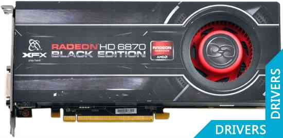Видеокарта XFX HD 6870 Black Edition 1024MB GDDR5 (HD-687A-ZNBC)