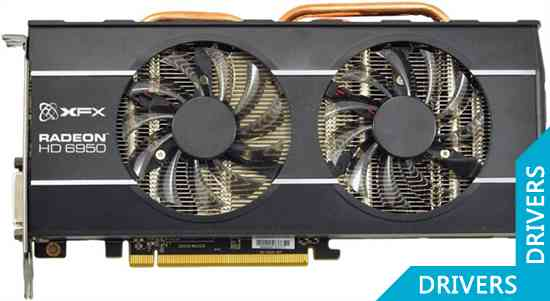 Видеокарта XFX HD 6950 2GB GDDR5 (HD-695X-CDFC)