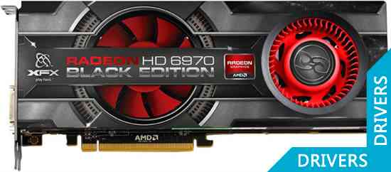 Видеокарта XFX Radeon HD 6970 Black Edition 2GB GDDR5 (HD-697A-CNBC)