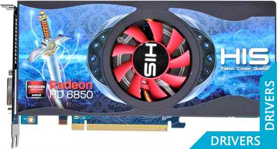 Видеокарта HIS HD 6850 Fan 1024MB GDDR5 Dirt 3 Edition (H685F1GDG)