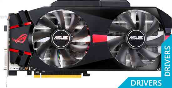 Видеокарта ASUS GeForce GTX 580 1536MB GDDR5 (MATRIX GTX580/2DIS/1536MD5)