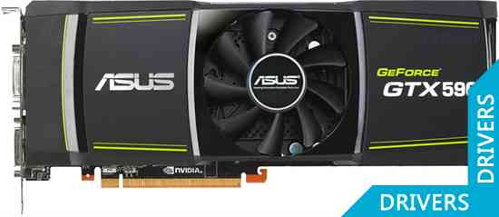 Видеокарта ASUS GeForce GTX 590 3GB GDDR5 (ENGTX590/3DIS/3GD5)