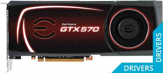 Видеокарта EVGA GeForce GTX 570 Superclocked 1280MB GDDR5 (012-P3-1572-AR)