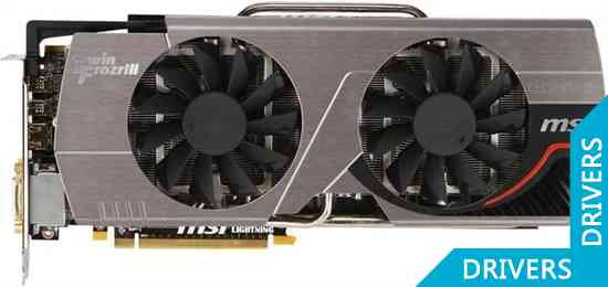 Видеокарта MSI HD 6970 2GB GDDR5 (R6970 Lightning)