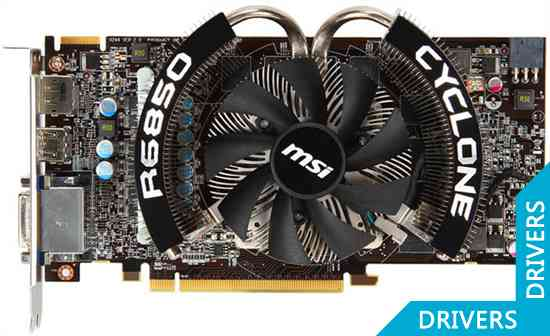 Видеокарта MSI HD 6850 1GB GDDR5 (R6850 Cyclone 1GD5 Power Edition)