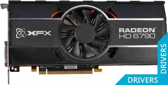Видеокарта XFX HD 6790 1024MB GDDR5 (HD-679X-ZHFC)
