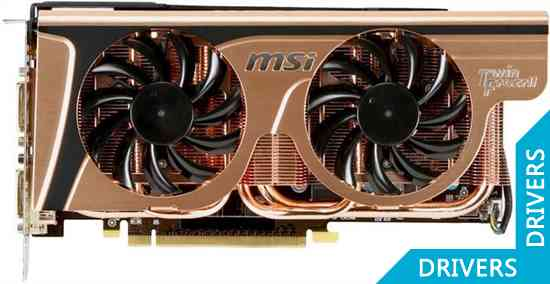 Видеокарта MSI N560GTX-Ti Twin Frozr II Golden Edition