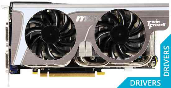 Видеокарта MSI GeForce GTX 560 1024MB GDDR5 (N560GTX Twin Frozr II)