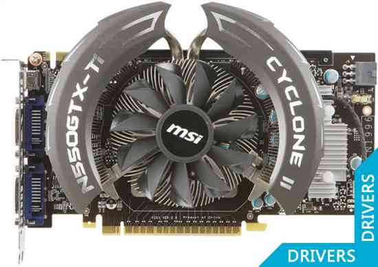 Видеокарта MSI GeForce GTX 550 Ti 1024MB GDDR5 (N550GTX-Ti Cyclone II 1GD5)