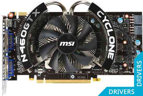 Видеокарта MSI GeForce GTX 460 1024MB GDDR5 (N460GTX Cyclone 1GD5)