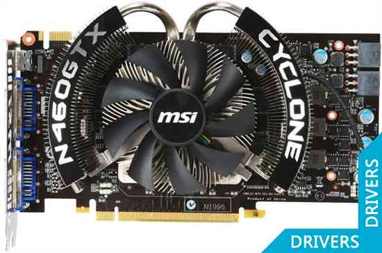 Видеокарта MSI GeForce GTX 460 SE 1024MB GDDR5 (N460GTX-SE Cyclone 1GD5/OC)