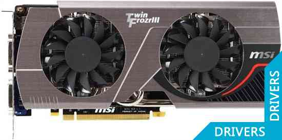 Видеокарта MSI GTX 570 1280MB GDDR5 (N570GTX Twin Frozr III Power Edition)