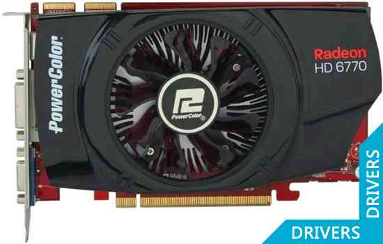 Видеокарта PowerColor HD 6770 1024MB GDDR5 (AX6770 1GBD5-H)