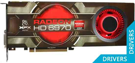 Видеокарта XFX Radeon HD 6970 2GB GDDR5 (HD-697A-CNFS)