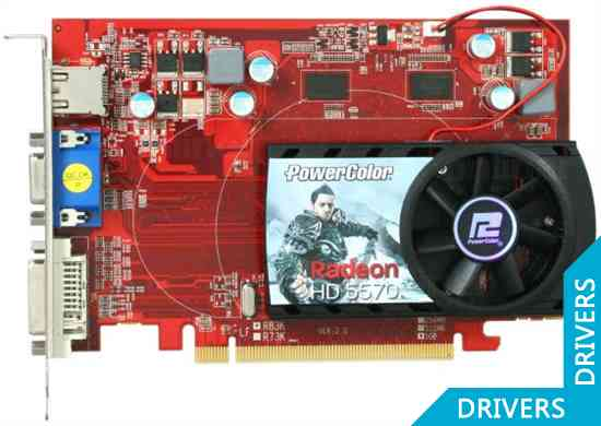 Видеокарта PowerColor HD 5570 2GB DDR3 (AX5570 2GBK3-H)