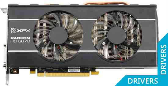 Видеокарта XFX HD 6870 Dual Fan 1024MB GDDR5 (HD-687A-ZDFC)
