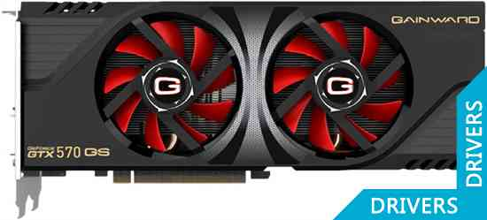 Видеокарта Gainward GeForce GTX 570 Golden Sample 1280MB GDDR5 (426018336-1725)